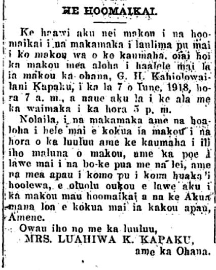 Kuokoa_8_2_1918_2.png