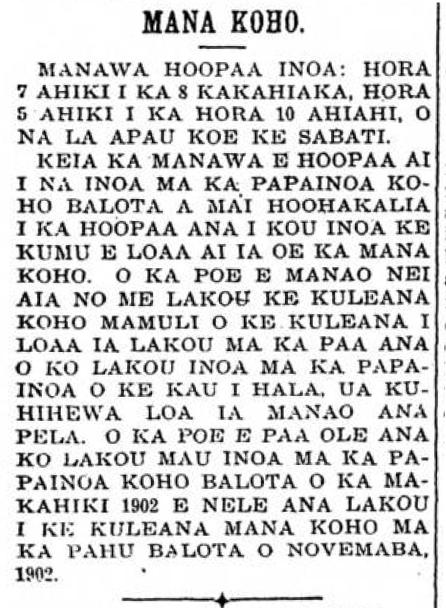 Kuokoa_9_12_1902_4