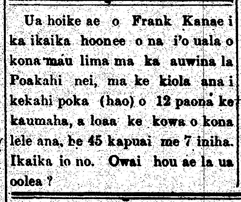 NaAupuni_11_29_1905_3.png