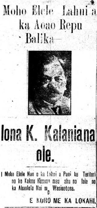 PONH_8_7_1918_1.png