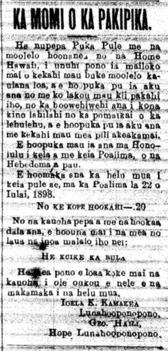 AlohaAina_7_23_1898_7.png