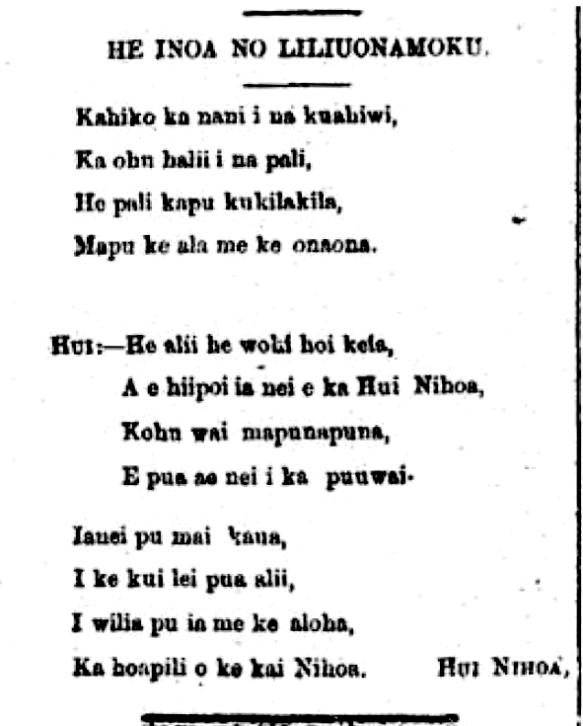 Elele_9_25_1886_1.png