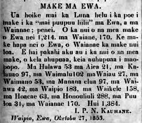 EleleHawaii_12_5_1853_76