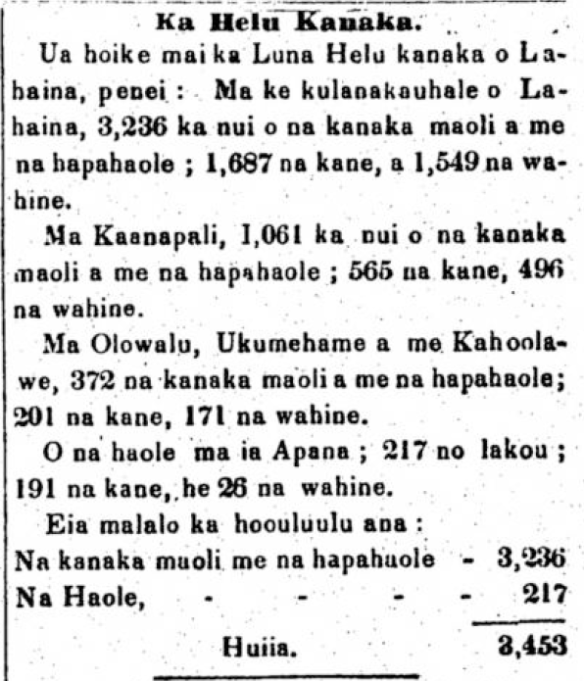 HaeHawaii_1_23_1861_176