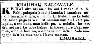 HaeHawaii_6_25_1856_68.png