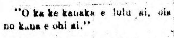 HokuoHawaii_7_4_1918_3.png