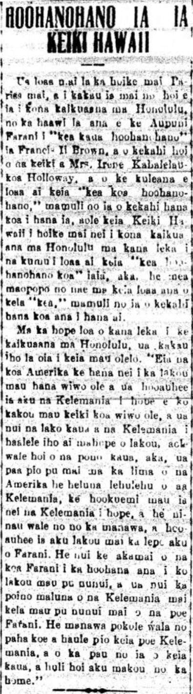 HokuoHawaii_9_25_1918_2