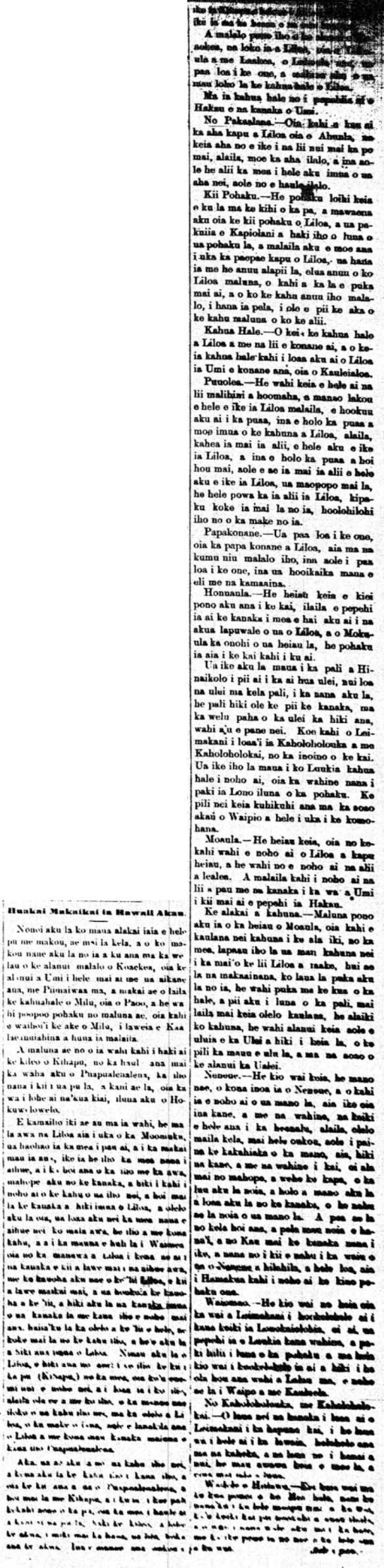 LahuiHawaii_11_1_1872_2