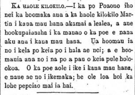 AuOkoa_10_8_1868_2.png
