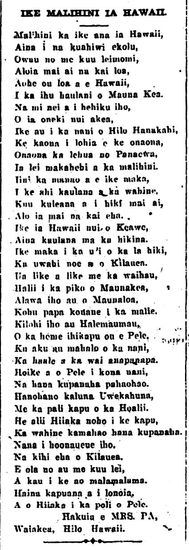 Kuokoa_10_28_1921_6.png