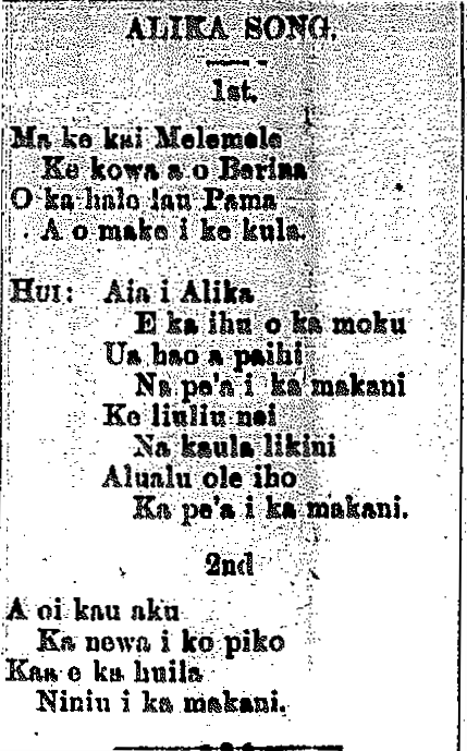 ALIKA SONG