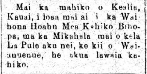 Makaainana_9_14_1896_2