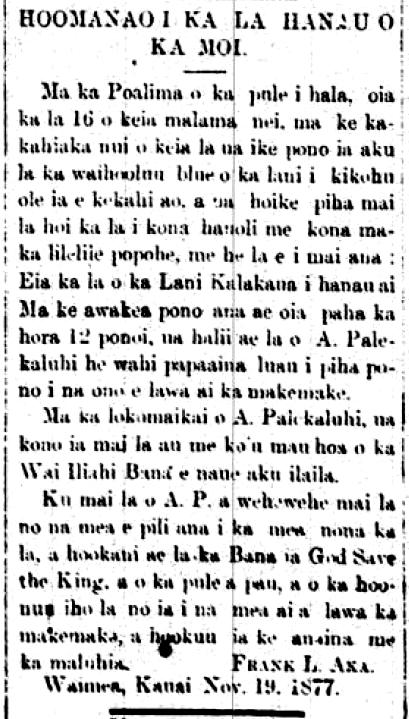 LahuiHawaii_11_29_1877_3.png