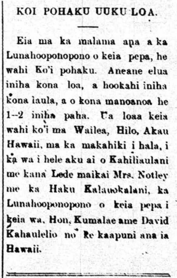 NaiAupuni_12_6_1905_2
