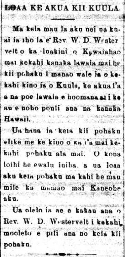 AlohaAina_9_15_1900_2