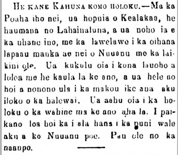 Kuokoa_3_25_1876_2