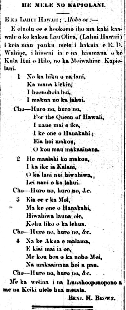 LahuiHawaii_11_30_1876_1.png