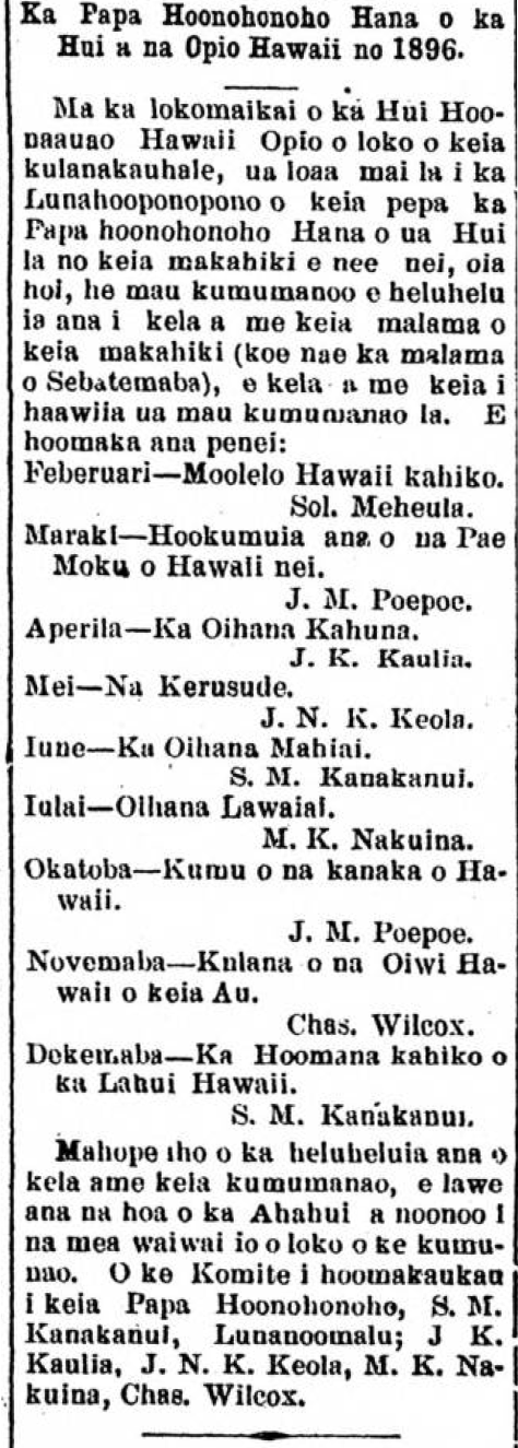 Ka Nupepa Kuokoa, Buke XXXV, Helu 2, Aoao 3. Ianuari 10, 1896.