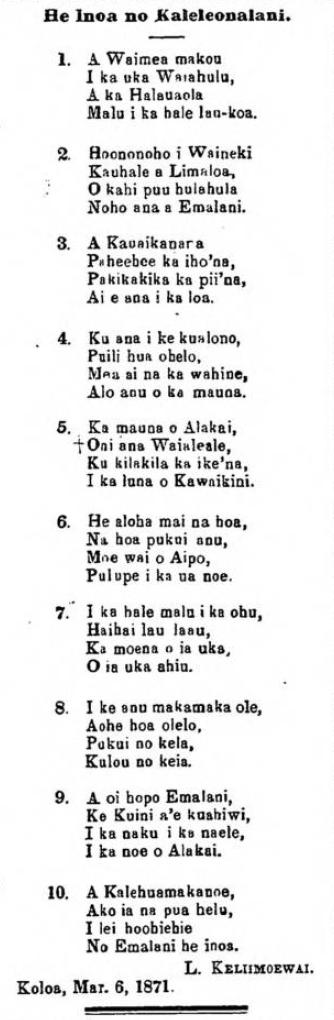 AuOkoa_3_23_1871_1.png