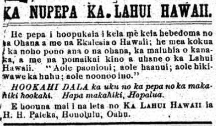 LahuiHawaii_1_1_1875_1