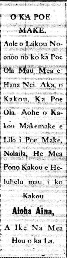 AlohaAina_1_25_1919_2.png