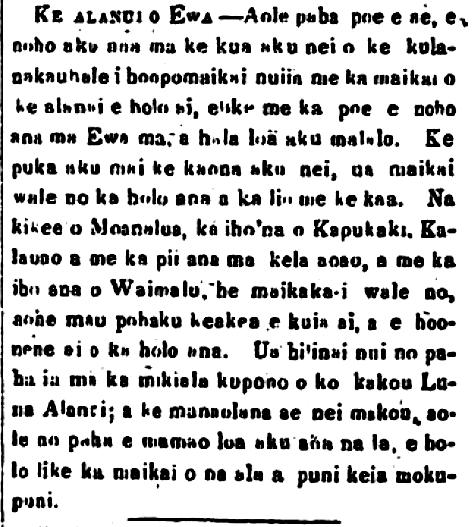 AuOkoa_1_21_1869_2.png
