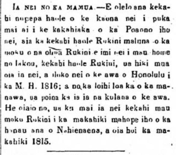 auokoa_1_21_1869_2