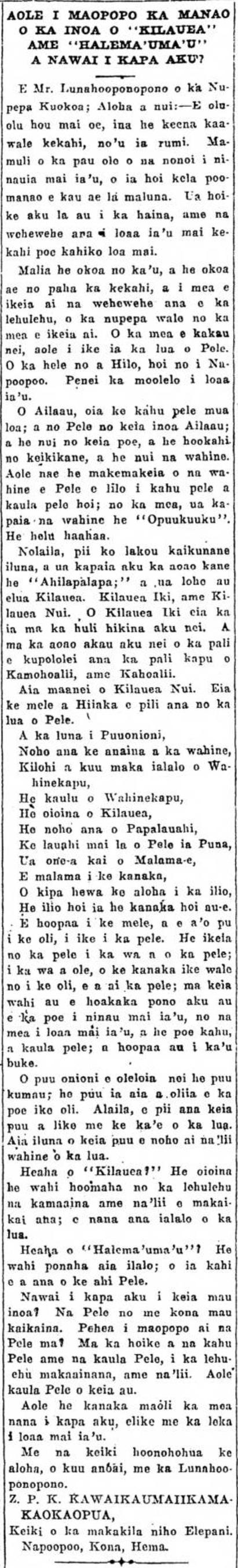 Kuokoa_11_1_1923_4.png