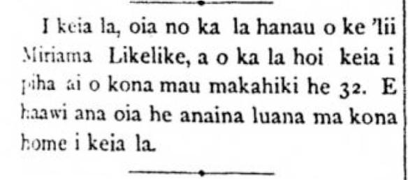 Kuokoa_1_13_1883_3.png
