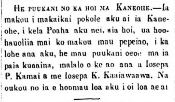 Kuokoa_1_23_1869_3.png