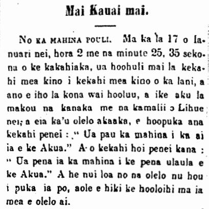 Mai Kauai mai.