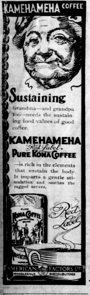 Advertiser_2_26_1919_3.png