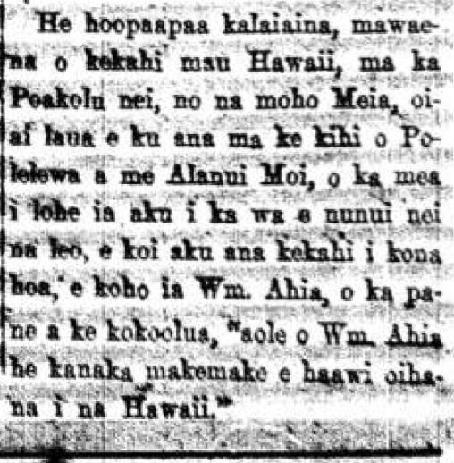 AlohaAina_2_8_1919_1