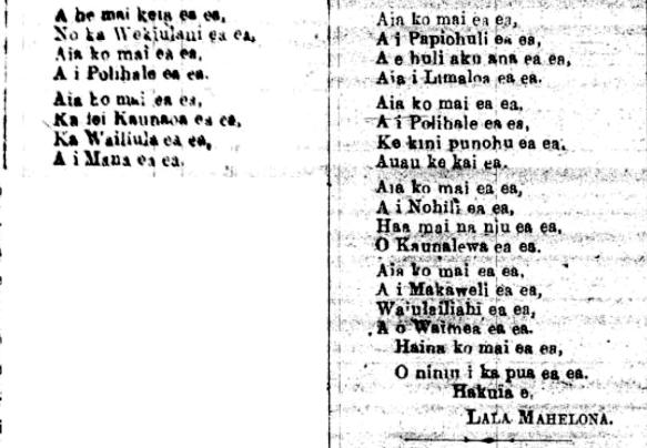 AlohaAina_3_18_1899_6.png