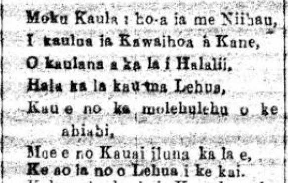 AlohaAina_8_27_1898_7
