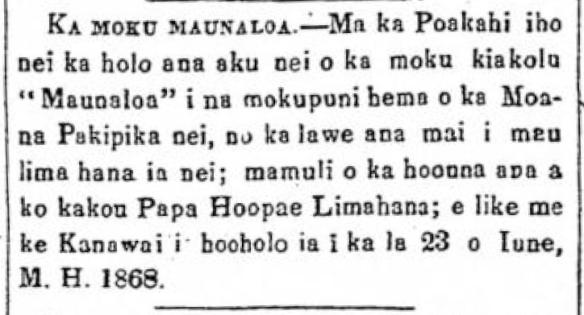 AuOkoa_2_18_1869_2