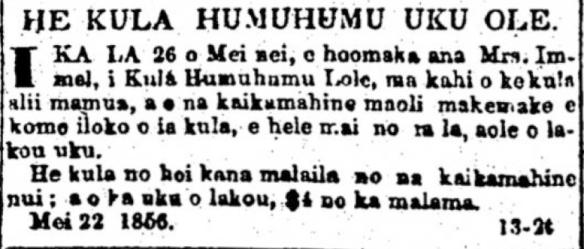 HaeHawaii_6_4_1856_56