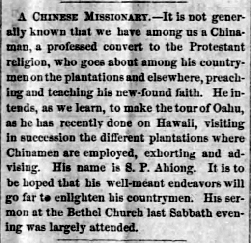 HawaiianGazette_2_24_1869_3.png