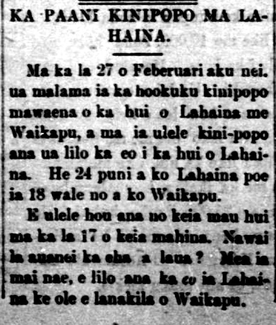 HawaiiHolomua_3_5_1892_3