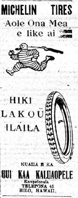 HokuoHawaii_2_13_1919_3.png