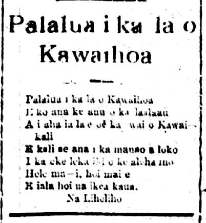 HokuoHawaii_3_29_1932_4.png