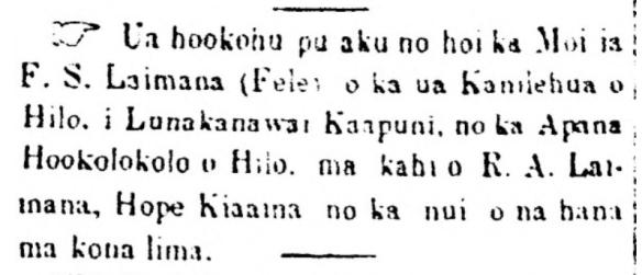 Kuokoa_2_20_1869_2