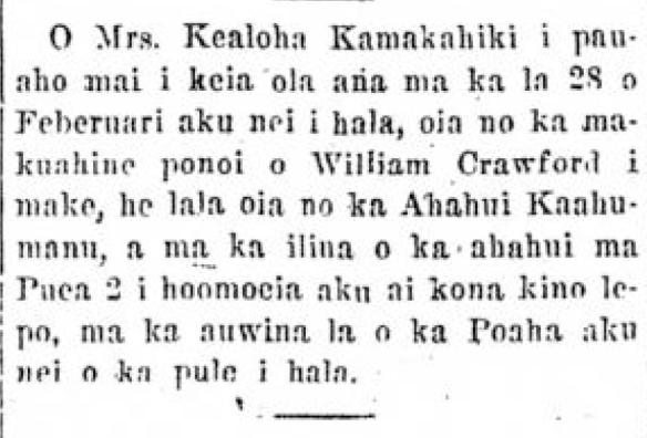 Kuokoa_3_11_1921_4
