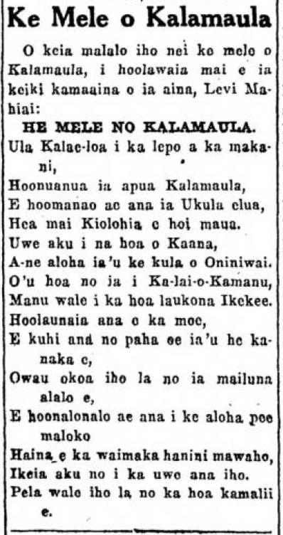 Kuokoa_4_21_1922_2