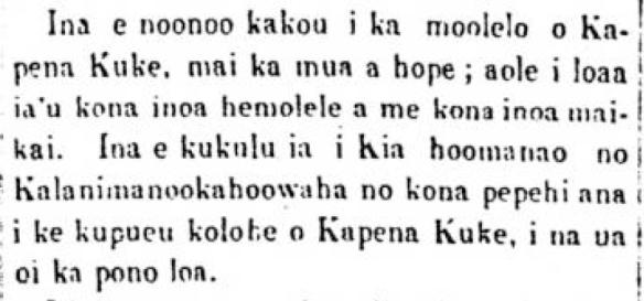 Kuokoa_4_6_1867_4