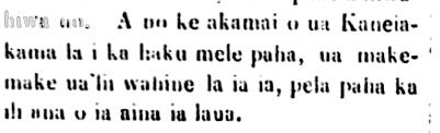 Kuokoa_7_17_1869_1.png