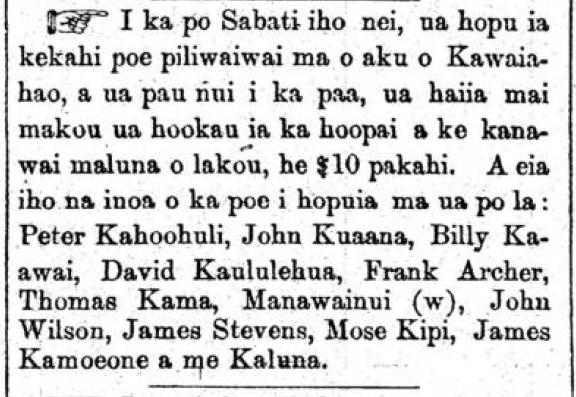 LahuiHawaii_6_10_1875_3