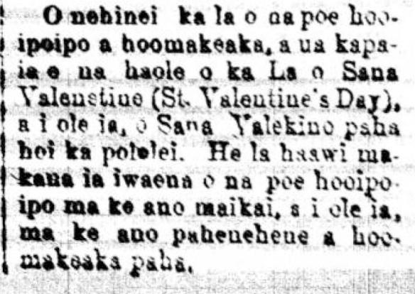 Makaainana_2_15_1897_1