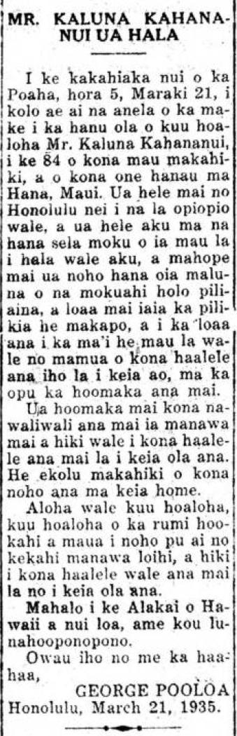 AlakaioHawaii_6_13_1935_4