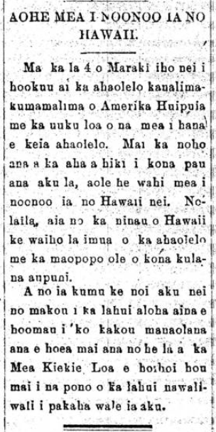 AlohaAina_3_25_1899_4.png